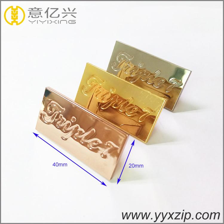 different design free sample metal label custom brand logo metal tag patches