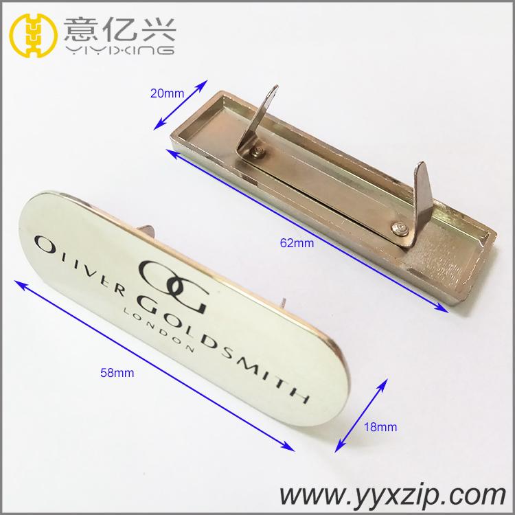 high quality design metal brand name purse metal logo tag for bag