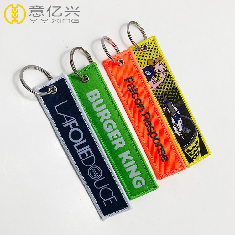 2018 Embroidery Woven Polyester Fabric Keychain