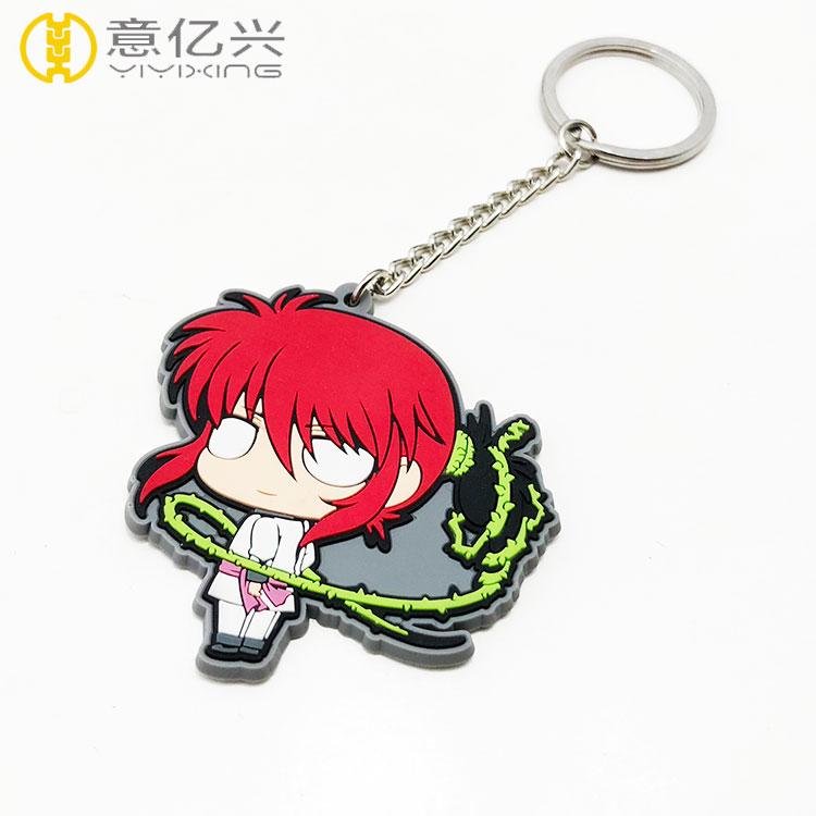 Promotional custom logo shaped rubber keychain anime
