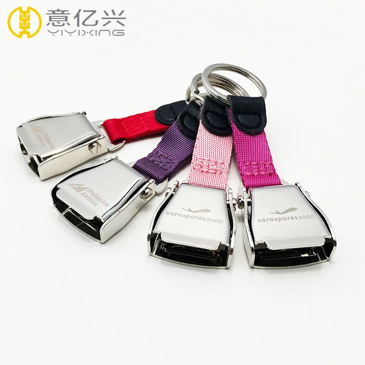 Custom colored metal airline safety buckle keychain with laser engraving
