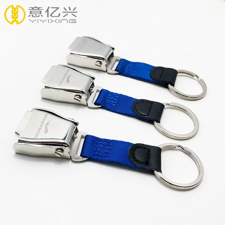 Wholesale Laser logo Seat Belt Airline keychains